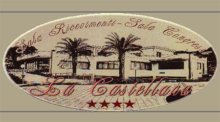 Hotel Al Torrione Campora San Giovanni