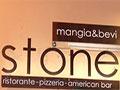 Il Venerdi di Matera by Stone ...