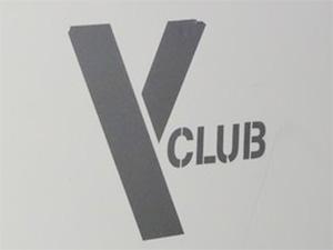 Il Sabato DolceVita YClub, spe...